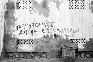 ethiopie6-300x198